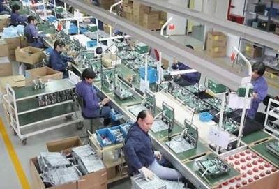 Fábricas y Manufactura